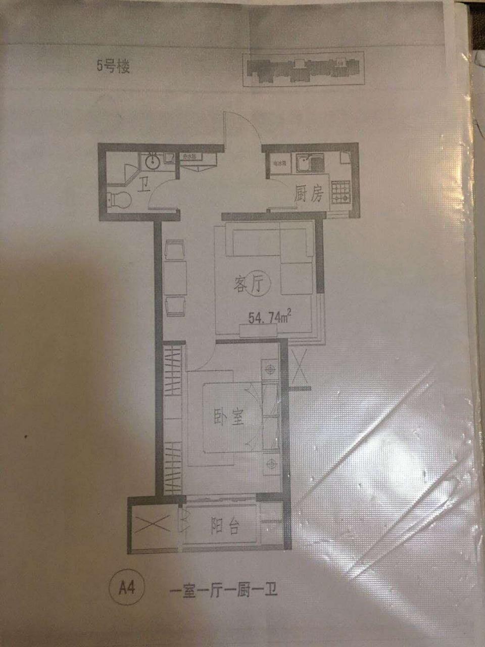 西苑华庭1室 1厅 1卫46.5万元