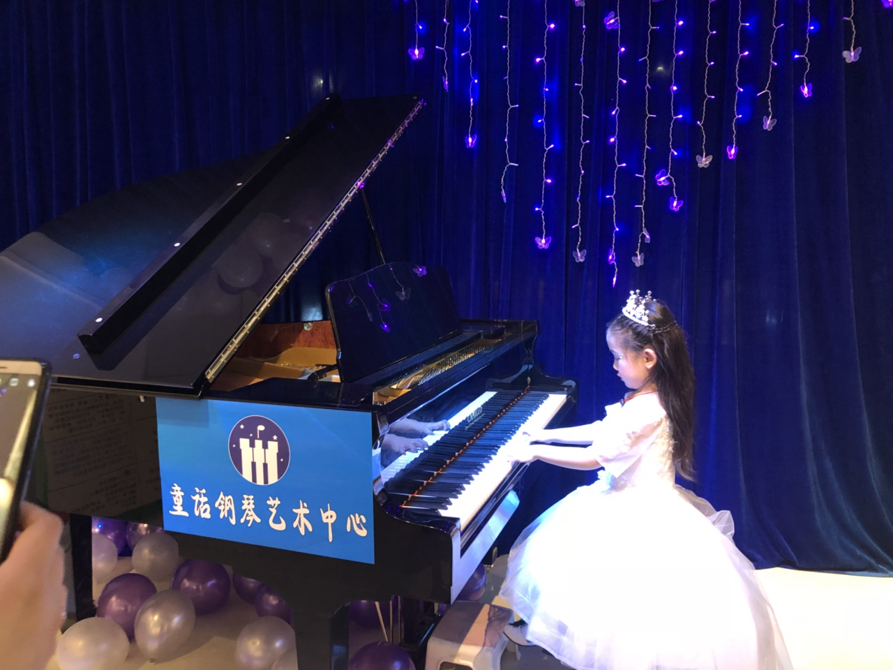 童话钢琴艺术中心暑假招生啦