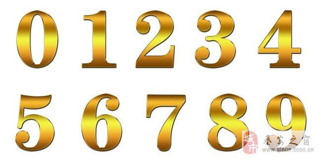 识数字(一.二、三、四、........)文化