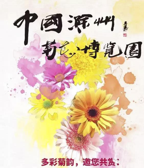 """大滁�W""""初冬菊�・魅力亭城""""�S手拍采�L活�娱_始啦!"""