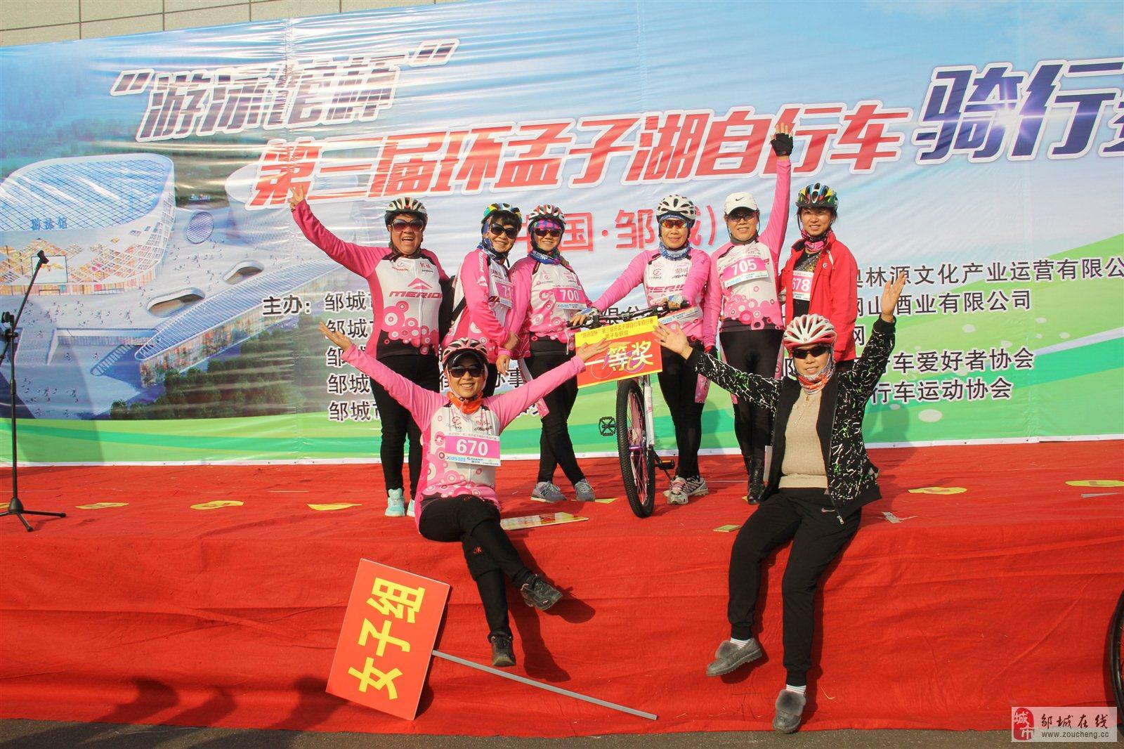 美利达车友在《游泳馆杯》环孟子湖自行车骑行赛中的风采!