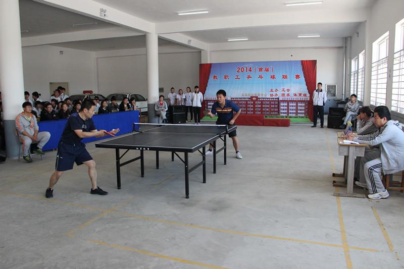 2014教工乒乓球��