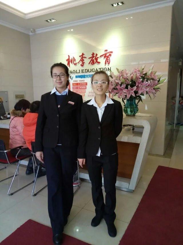 在北京就�I�W生