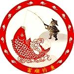 富顺县钓鱼协会