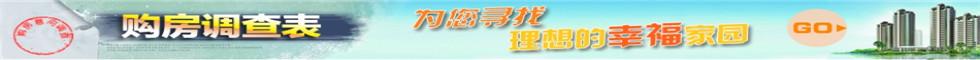 龙川房产封面