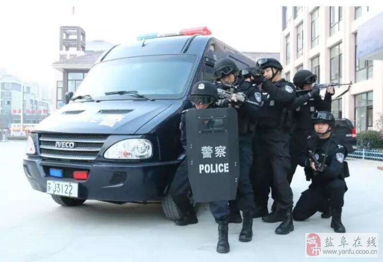 阜宁县公安局正在招人,不来试试?