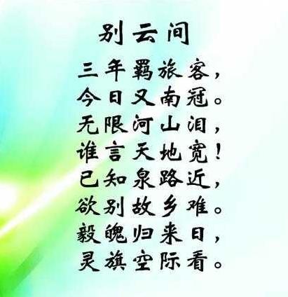 节小诗精选八首 适合节朗诵的简短诗歌
