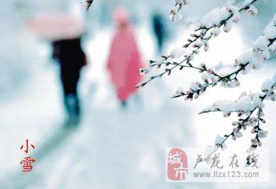 [七绝]  小雪