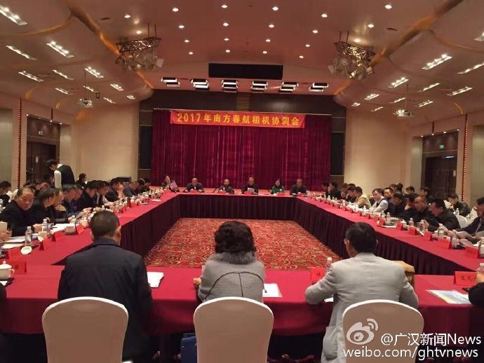 12月19日,南方春航租机协调会暨航空护林签约仪式在杭州召开(图片)