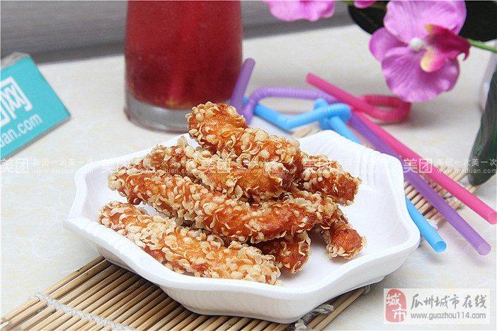 3元吃鸡柳-瓜州味哆哆酷派炸鸡1月1号盛大开业