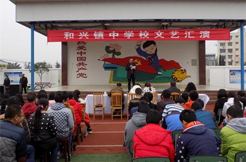 """12月30日下午,广汉市和兴中学在该校运动场举行庆""""元旦""""文艺汇演"""