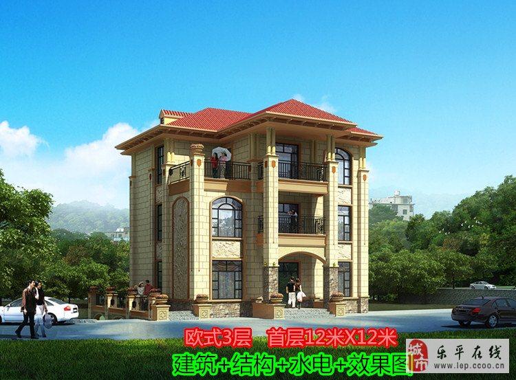 江西乐平别墅设计 自建房设计 小洋楼设计