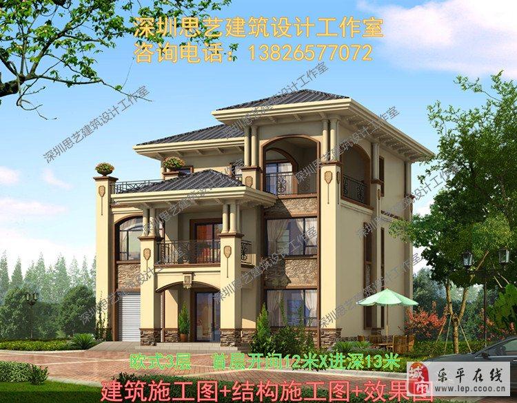 江西乐平别墅设计 自建房设计