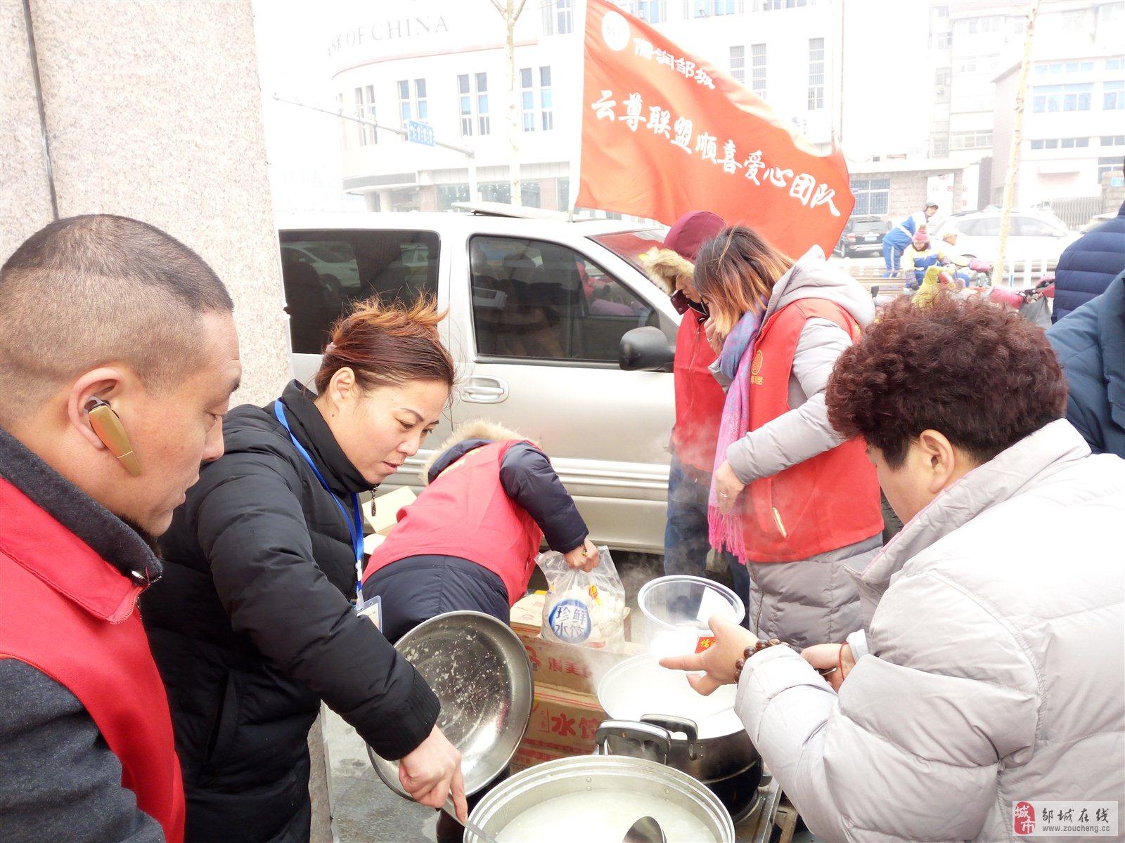 爱心水饺温暖环卫工人的心!