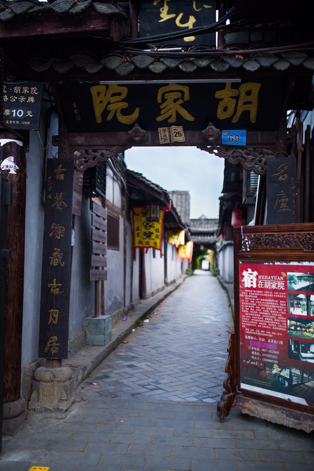 阆中古城_好摄之图_泸州论坛