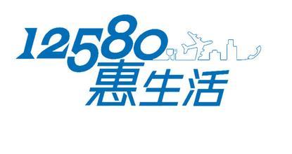 望江12580