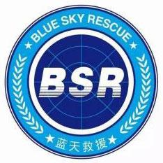 广安蓝天救援队版块标识
