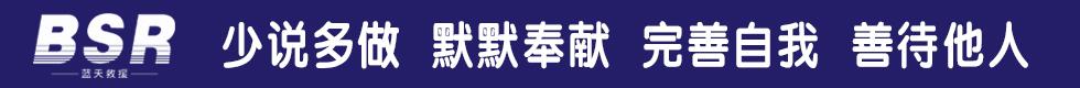 广安蓝天救援队封面