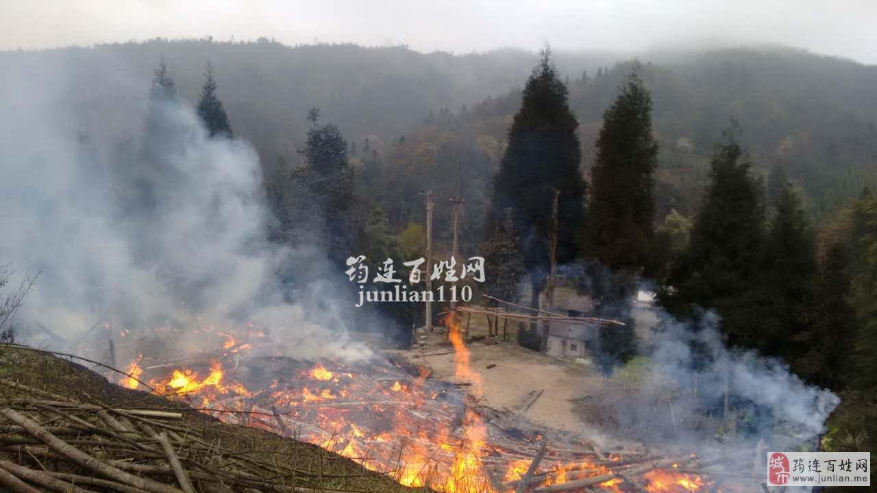 壁纸 风景 火灾 1280_720