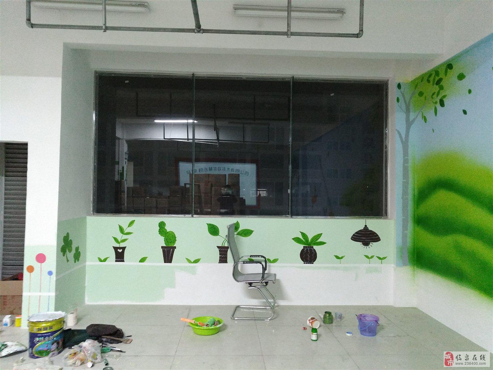临泉123墙体手绘工作室临泉123墙体手绘工作室