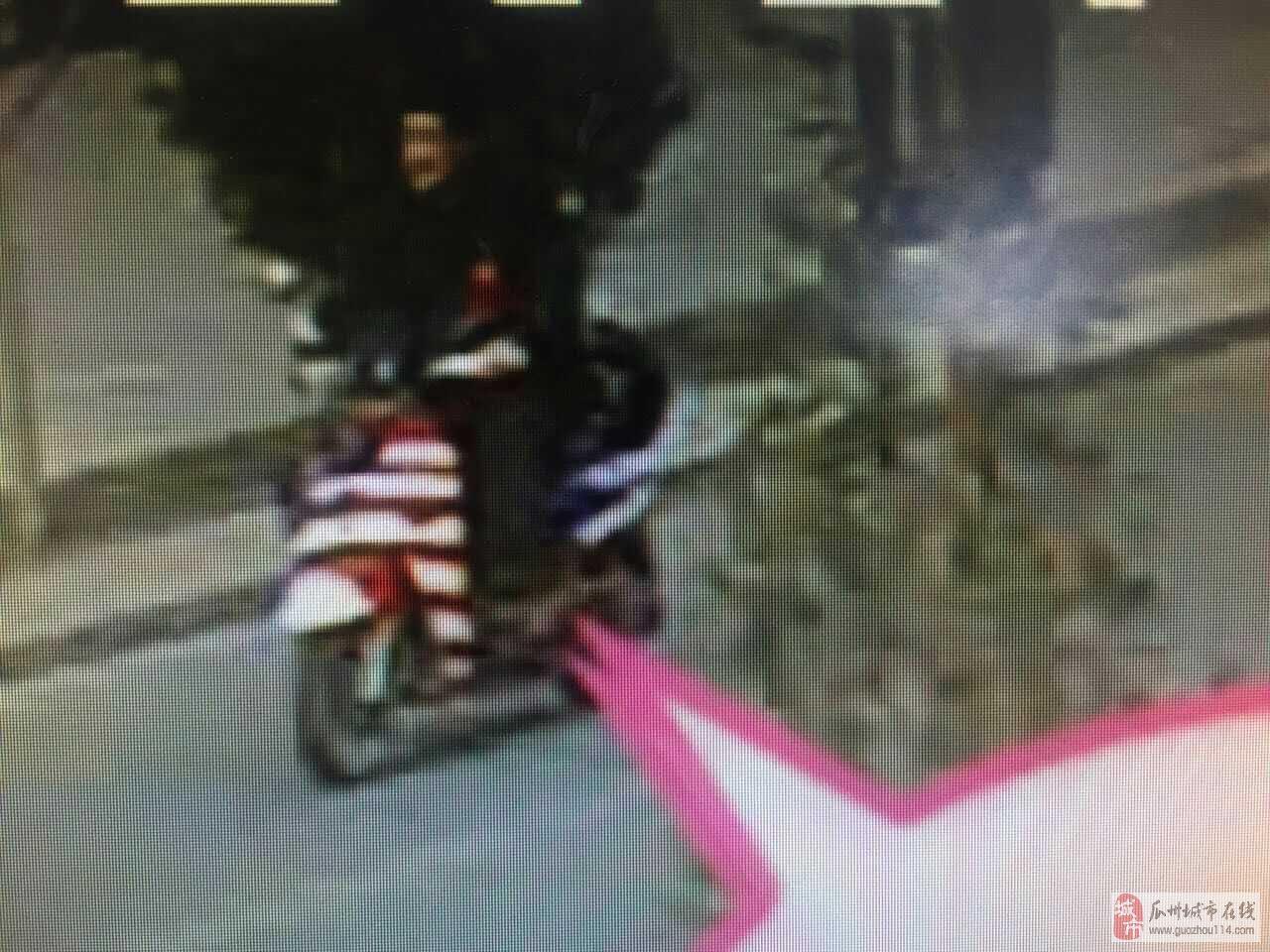 寻车启示,请瓜州各位网友仔细看一下照片里的电动车,该车涉嫌一起交通事故