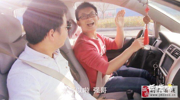 在线锅-荆门本土方言剧-《保不保险之练车风波》爆笑登场