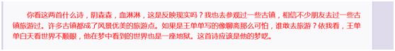 网络诗选主办人郑正西的水平不会超过小学四年级