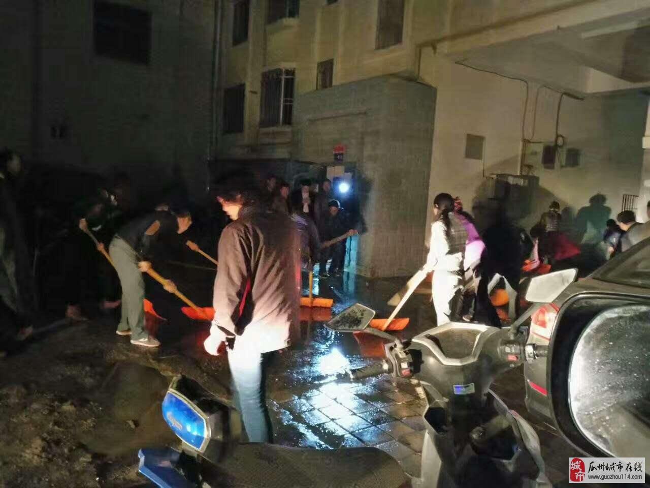 泰和园小区水管爆裂供水所领导干部齐上阵应急突发事件