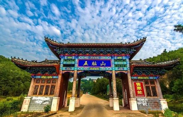 五脑山,古代称仙居山,国家森林公园,位于麻城城区.