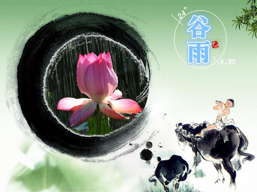 """春夏交替 谷雨""""调摄"""""""