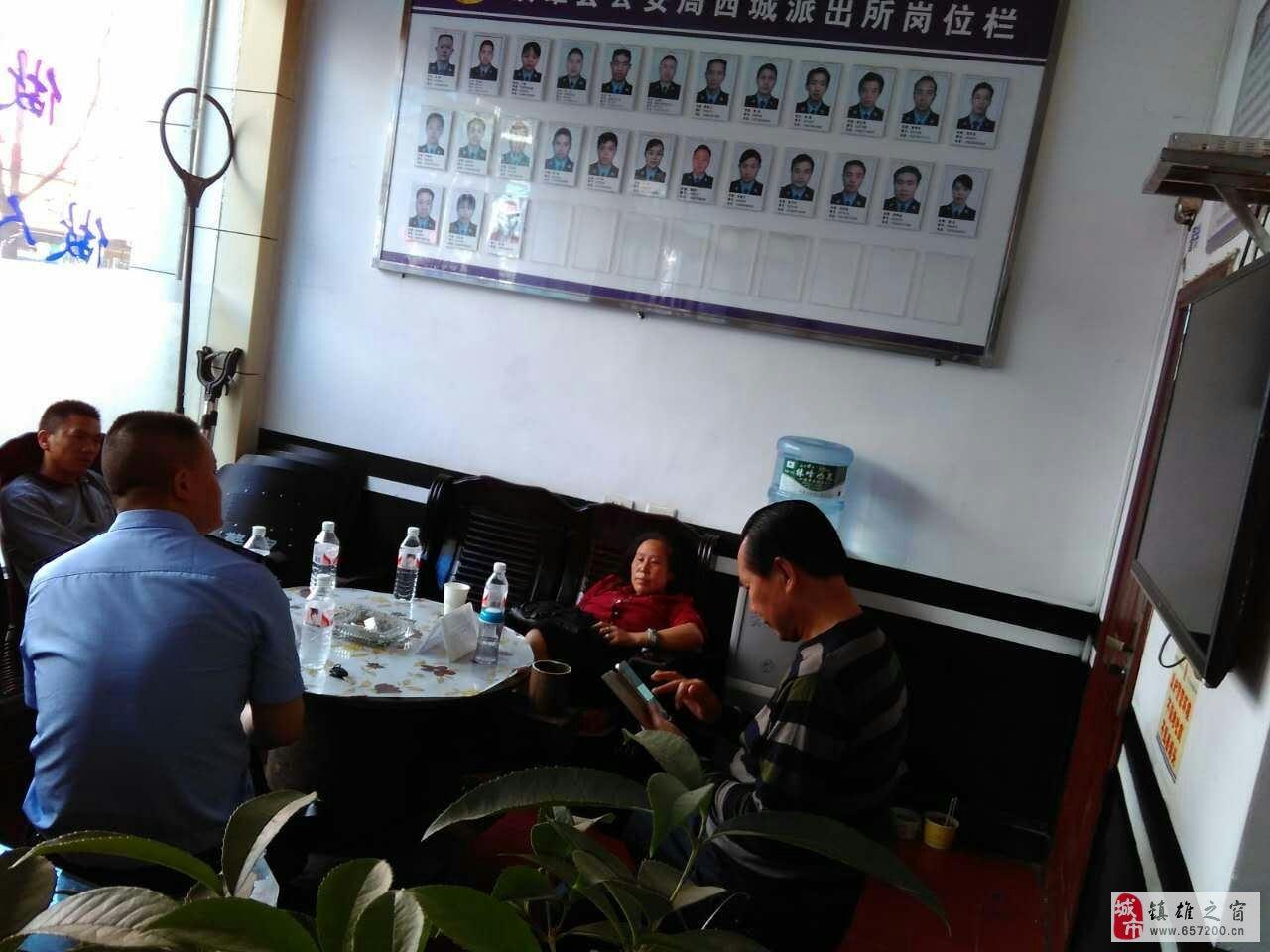 ????关于云南省镇雄县公安局行政不作为非法拘禁的控告