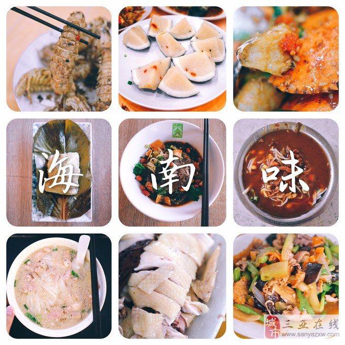 【吃货必备】吃货大神带你吃遍三亚地道美食