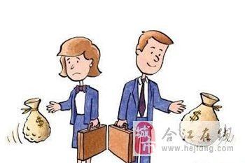合江的应届毕业生,你的工资是多少?