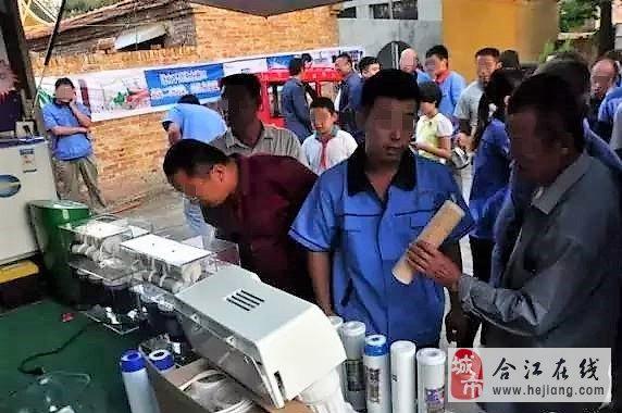 合江的朋友,千万别再买这种下乡推销的净水机了!