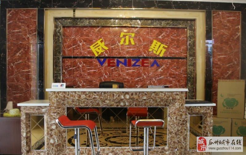 威尔斯陶瓷即将盛大开业