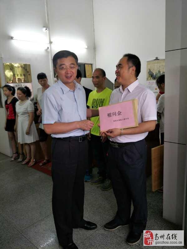 茂名市副市长催剑率领慰问组到我校开展慰问活动