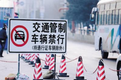 荆门道路交通管制公告
