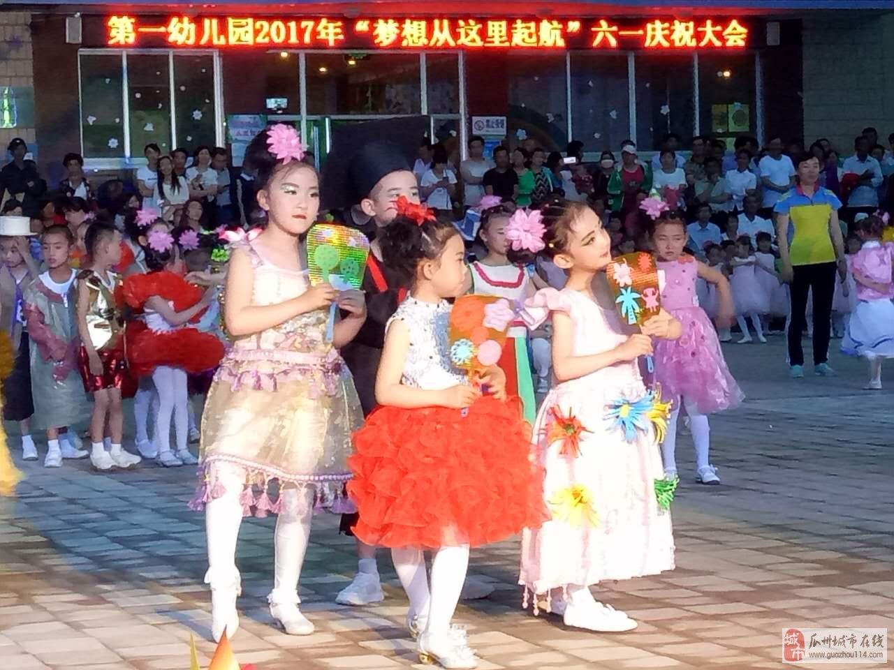 瓜州县渊泉第一幼儿园2017年六一庆祝大会