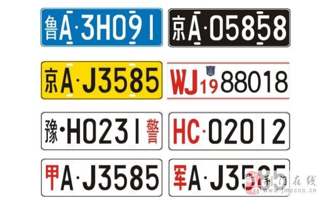 同的车牌颜色有不同的含义,不是所有的驾照都能开,弄不好扣分