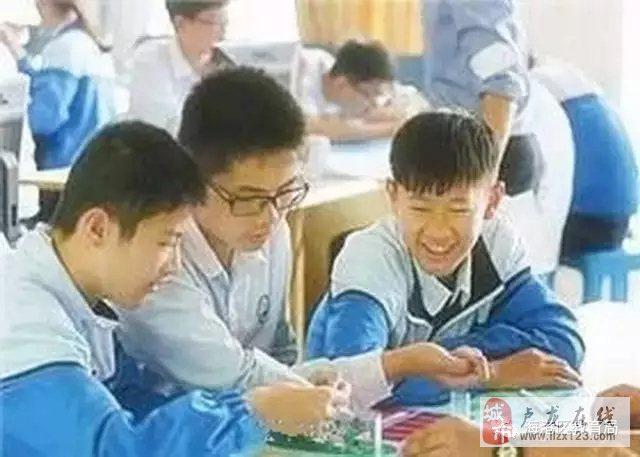 """教育局发布普通高中招生""""八个提醒""""告知书"""