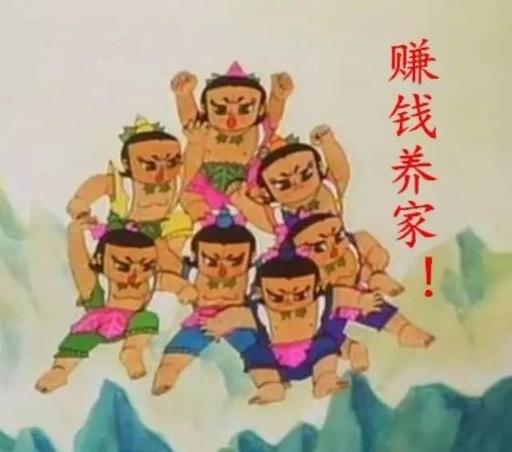 葫芦娃七兄弟在洪洞找到工作了,这也太对口了吧!!!