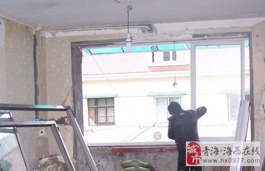 旧房改造翻新的步骤以及注意事项