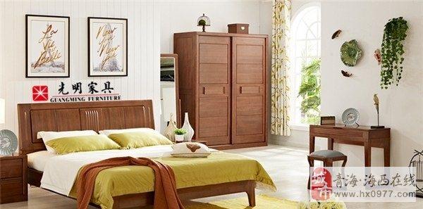 从毛料到家具,实木家具的养生学