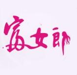 22270.COM_台湾快三app下载官方网址22270.COM女郎