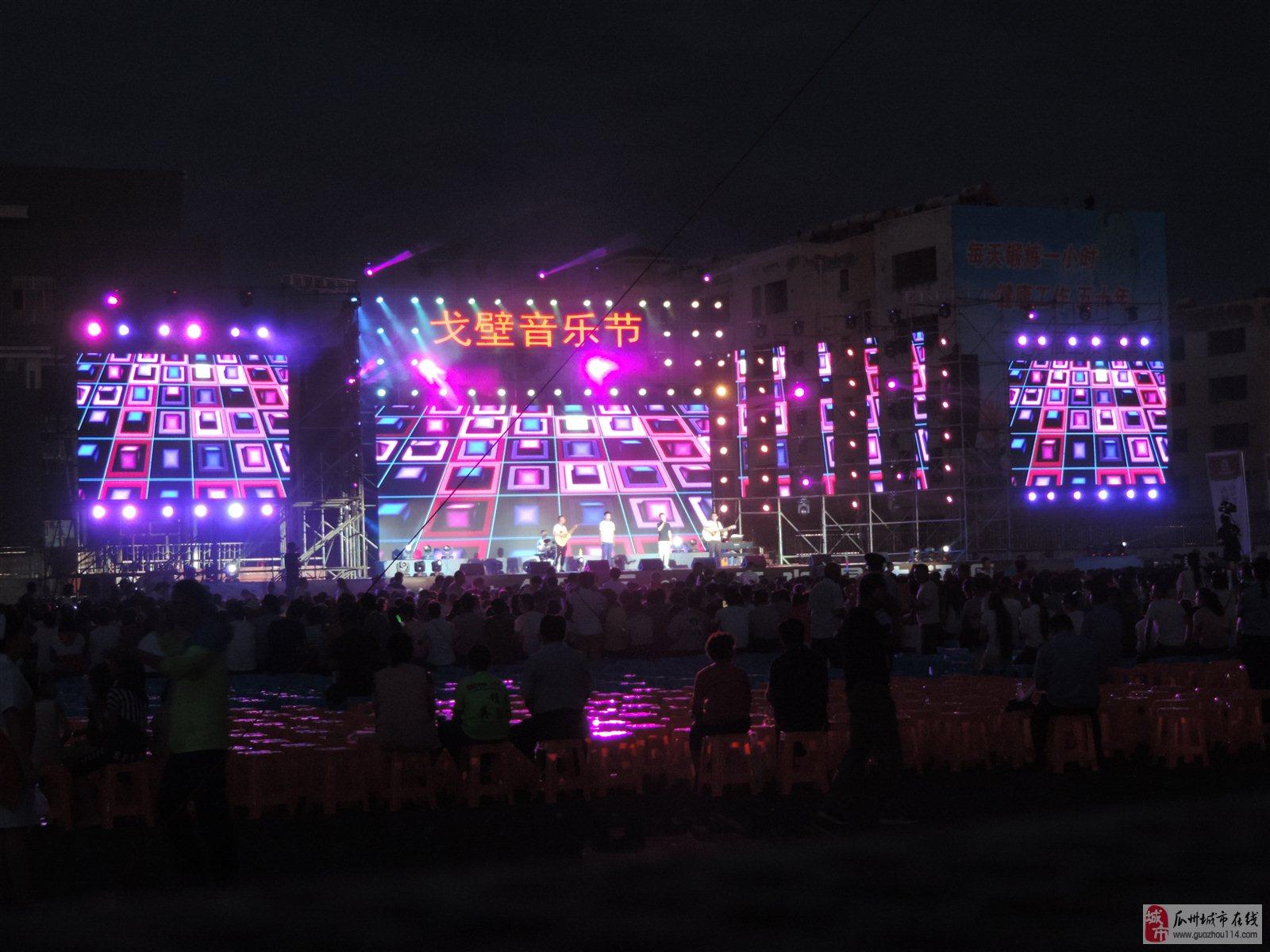 瓜州戈壁音乐节