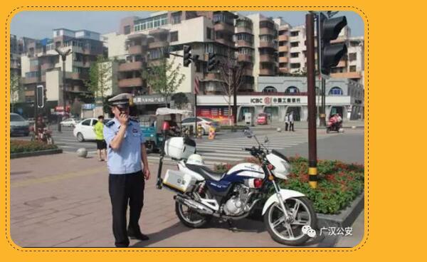 """7月7日,广汉交警大队开展机动车""""礼让斑马线,人车共和谐""""专项整治行动"""