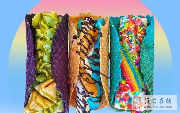 世界上最潮流的冰淇淋