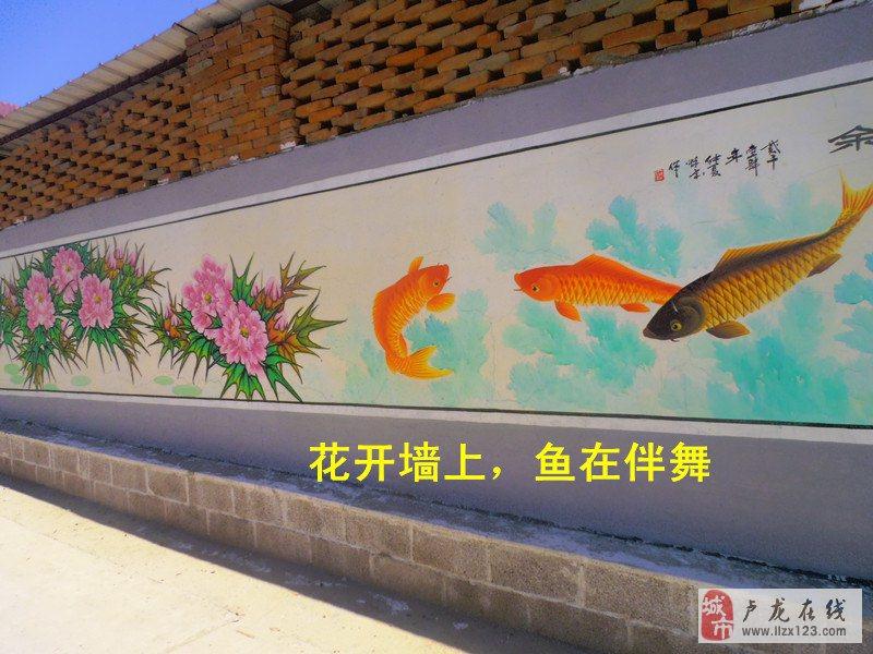 花开墙上,鱼在伴舞