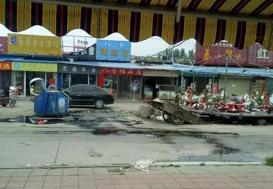 唐村市场实在是太脏了