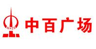 江夏中百广场